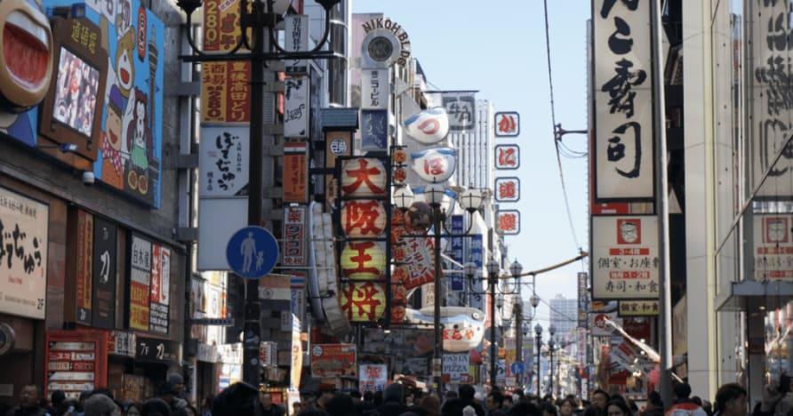 7 най-добри онлайн игри за японски залагания