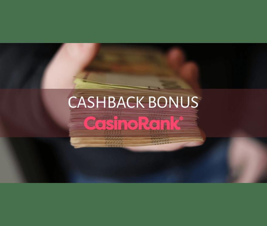 Кешбек бонус